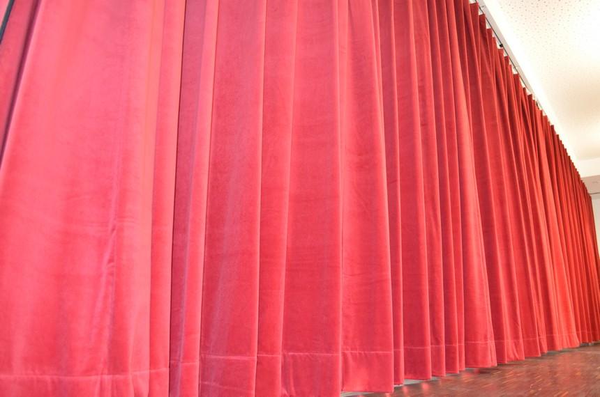 Der Bühnenvorhang